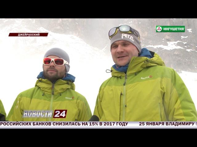 В Ингушетии стартовал чемпионат России по альпинизму в техническом классе.