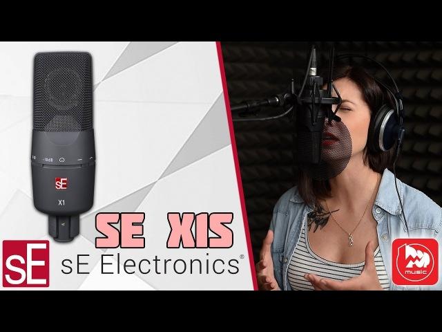 Студийный микрофон SE ELECTRONICS X1 S, сравниваем с обычным SE X1