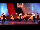 Ансамбль бального танца ЭОС г Северодвинск