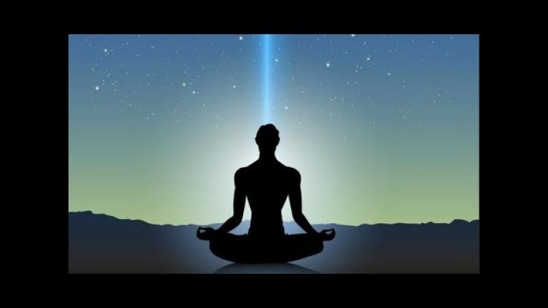 Звук AH (АХ): Активируйте свой высший разум и достигайте своих целей