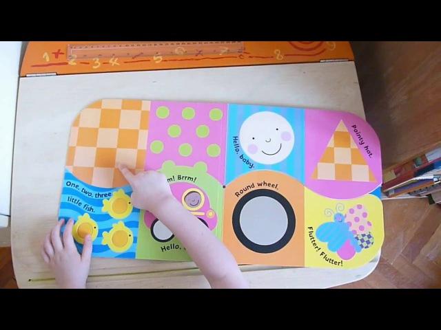 Английский с малышами - Читаем Baby touch Flip-flap book
