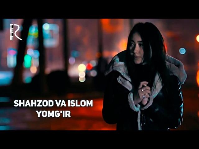 Shahzod va Islom - Yomg'ir | Шахзод ва Ислом - Ёмгир