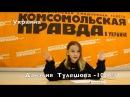 В Украине шок! От девочки с Казахстана!