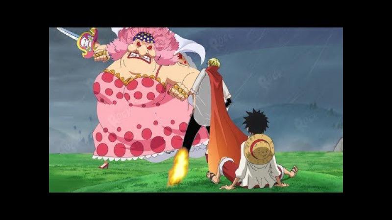 One Piece「AMV」- Villain [HD]