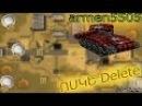 TANKI ONLINE: ՈՍԿԵ DELETE / Հայերեն   ՓՈՔՐ ՍԱՅՏԵՐՈՎ   armen5505 Vs Xchona DDD  