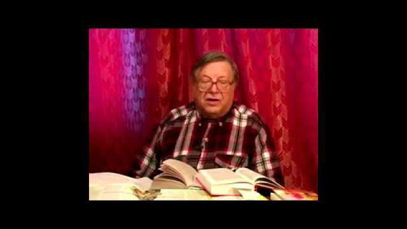 Протоколы сионских мудрецов — Профессор Бегунов.