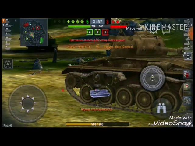 Обзор танка amx 12 t Wot Bllitz