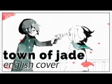 Town of Jade