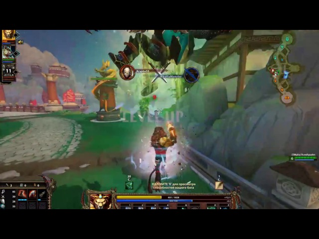 Joust Ranked 3 vs 3 Flame Imbecile team Part II Odyssey Texture Pack / Smite
