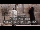 Isaiah 62 Song Surely Your Salvation is Coming (Christian Scripture Praise Worship with Lyrics)