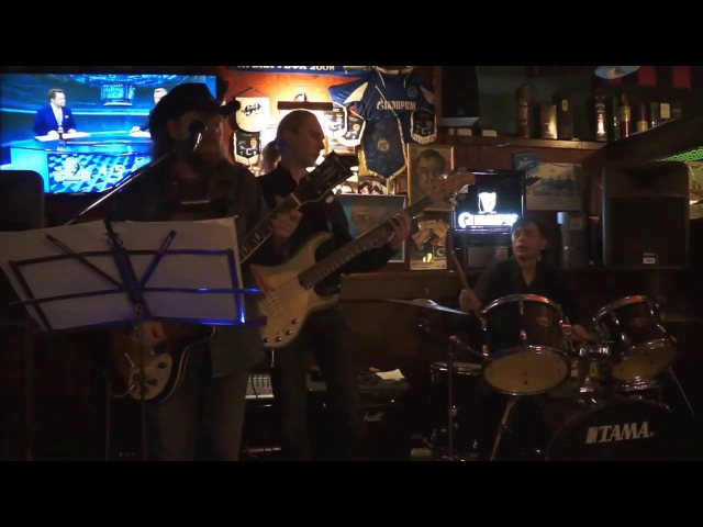 Rost Roll Band — Monkberry Moon Delight