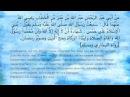 3/42 Столпы Ислама и его Великие Основы