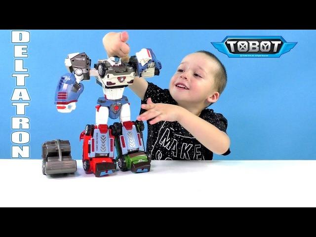 Тобот дельтатрон TOBOT DELTATRON 3 part integration - новые игрушки