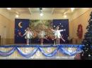 Запали вогонь танцює 7 Б клас ансамбль Викрутас