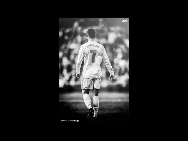 Болельщики Реала прогоняют РоналдуНадо верить в короля Мадрида