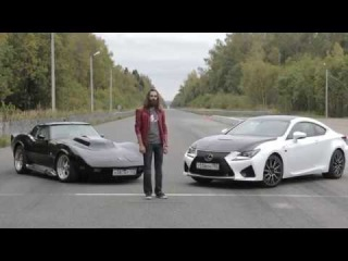 Madbuckets. Corvette 1978 vs Lexus RC F