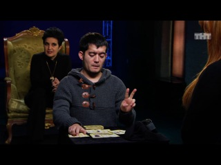 Битва экстрасенсов: Александр Кинжинов - Испытание Еленой Голуновой из сериала  ...