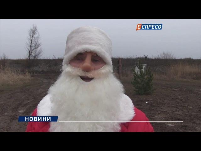 На передову завітали Дід Мороз та Снігуронька
