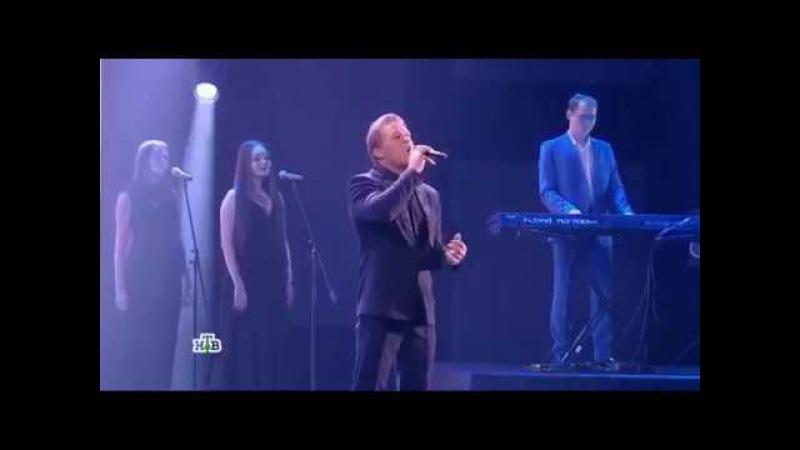 Сергей Любавин - Мой Бог (Мадам). Концерт памяти Михаила Круга, НТВ