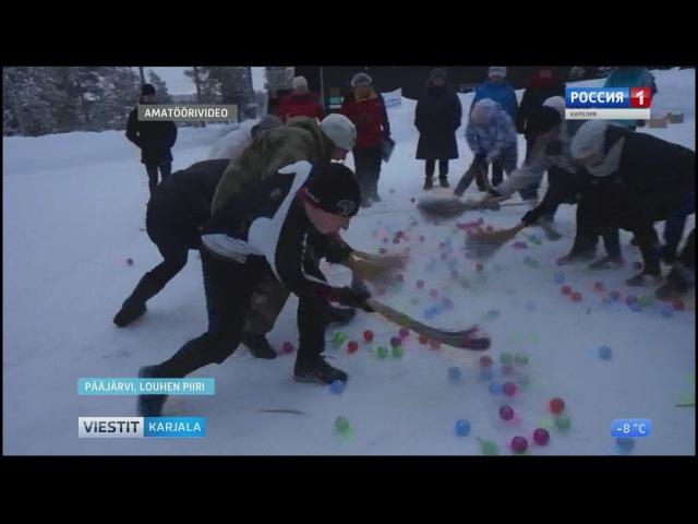 Saamelaiset kisat 2018 pidettiin Pääjärvellä