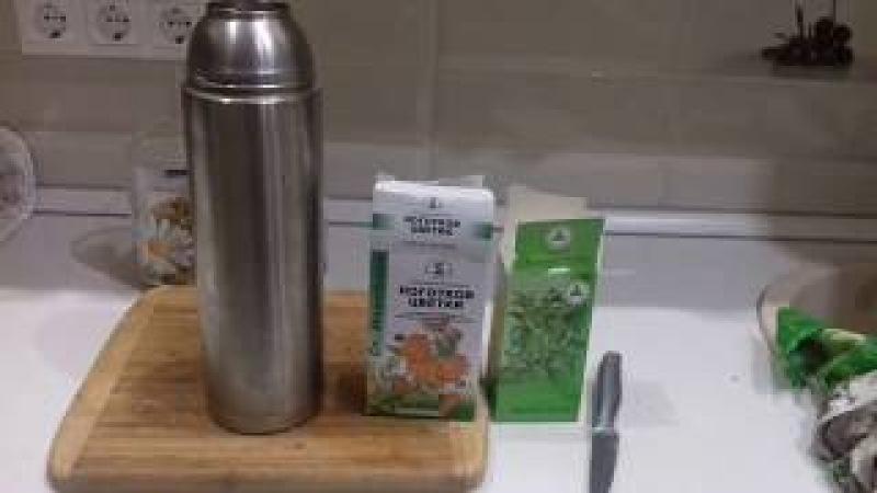 Монастырский чай. Мой рецепт как приготовить из трав » Freewka.com - Смотреть онлайн в хорощем качестве