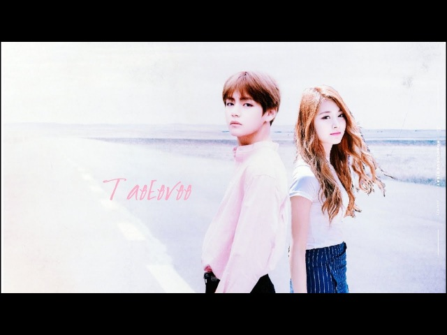 BTS V テテ TWICE TzuyuツウィㅣPerfect Couple (한국어)ㅣTaeTzu 태쯔