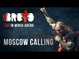 BRUTTO - Moscow calling (LIVE IN MINSK ARENA)
