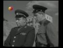 В твоих руках жизнь. 1959.(СССР. фильм-драма)
