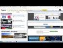 Live Оформление и продвижение сайтов, групп Вконтакте