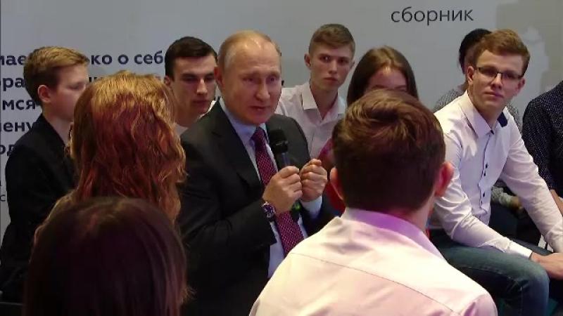 Встреча со школьниками – авторами лучших сочинений на тему «Россия, устремлённая в будущее»