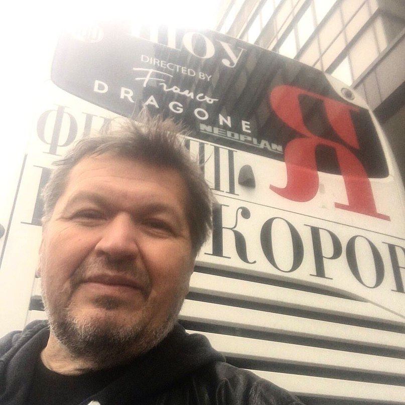 Роман Родин  