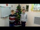 Поздравление с Новым Годом от Касимова Арсения и Анны Тытенич.