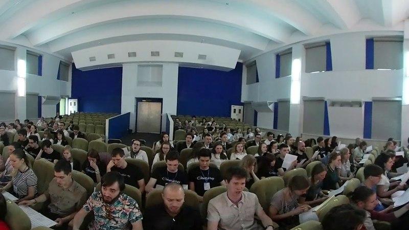 Мастер-класс в рамках XIII форума Папараць-кветка БДУ 2018