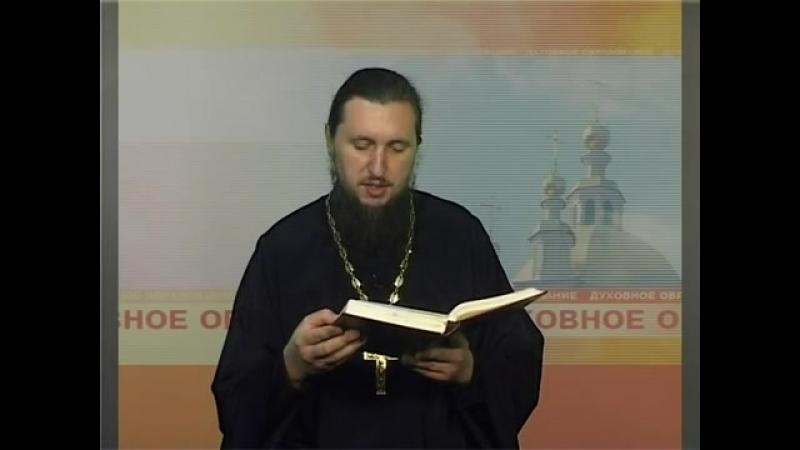 9. Доказательство апостольской проповеди. Ириней Лионский.