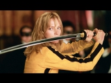 Убить Билла (2003) Трейлер FHD