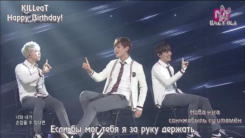BTS (방탄소년단) - Just One Day (하루만) [рус.суб. кириллизация]
