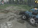 Гонка на тракторе.
