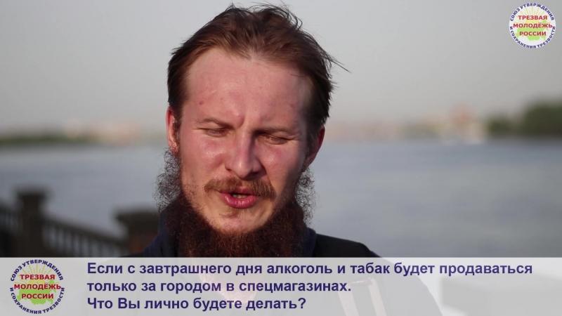 Всероссийский опрос Отраву за город в спецмагазины 28 05 2018 г Красноярск
