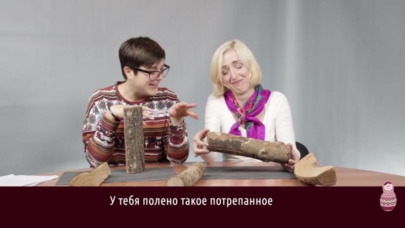 Итальянки и русские гадания