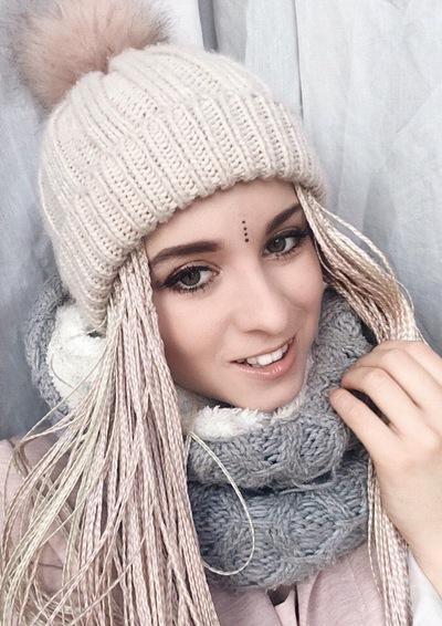 Яна Поляна