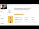 Вебинар 20 10 17 Новости Клуба Обновление Spoonpay и Hunterlead FreedomTecnologyManagementLTD