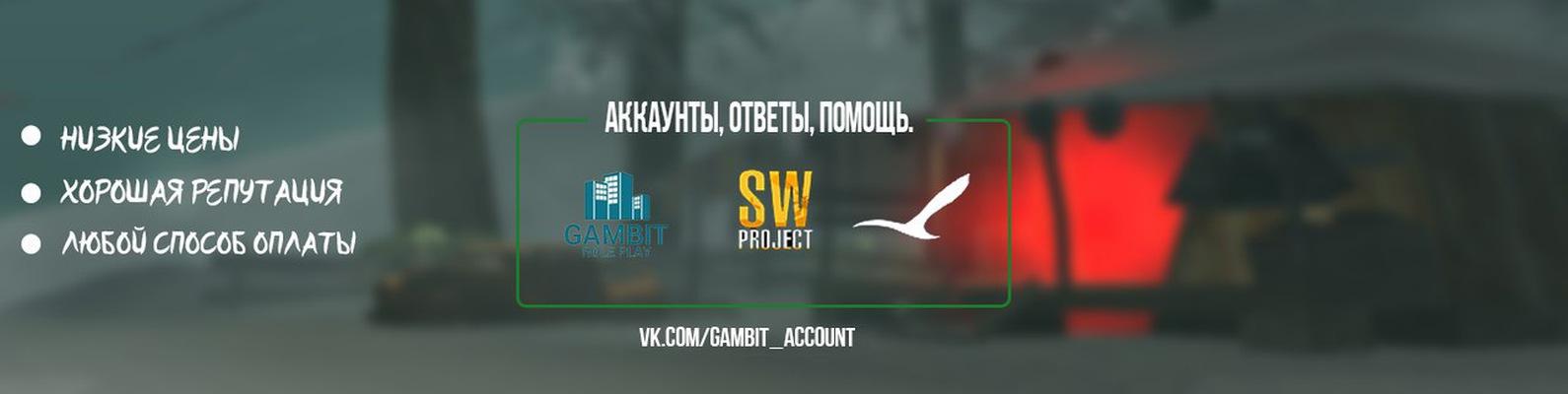 Купить Аккаунты Steam с играми