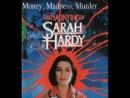 Наваждение Сары Харди / The Haunting of Sarah Hardy, 1989 перевод Михалёва