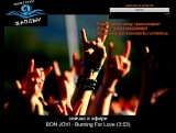 Radio НаплыВ Рок, метал, альтернатива, фолк