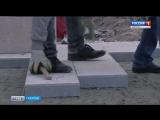 Почему реконструкция аллеи на улице Рахова затянулась