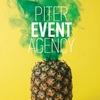 Агентство Piter Event в Санкт-Петербурге