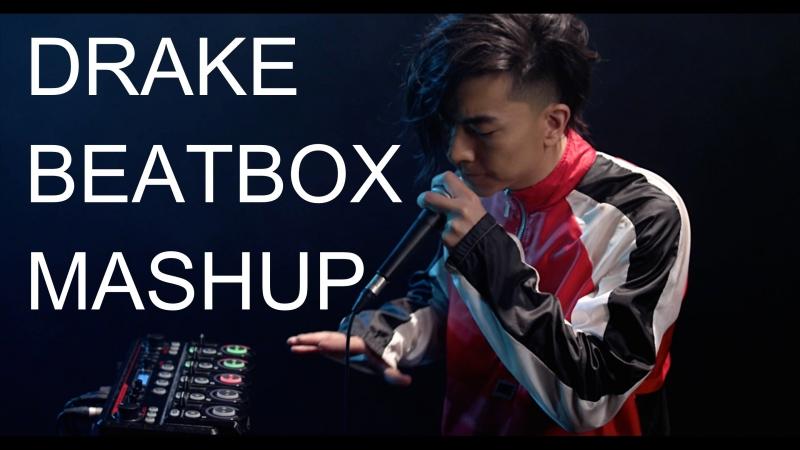 [KRNFX] DRAKE BEATBOX MASHUP - ONE DANCEWORKIM ON ONE (KRNFX)