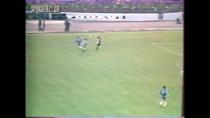 08.04.1981 КОК 1/2 финала 1 матч Динамо (Тбилиси) - Фейенорд (Нидерланды) 3:0