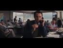 Lobo de Wall Street - Venda de Ações