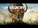 Прохождение:Far Cry Primal